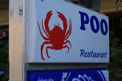 Poo Restaurant... yikes...