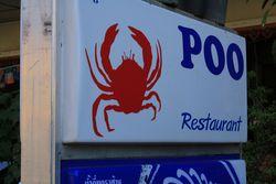 Poo Restaurant... yikes...